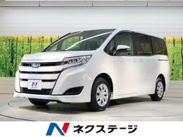 トヨタ ノア 2.0 X 登録済未使用車 衝突被害軽減装置