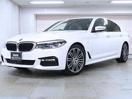BMW 5シリーズ 523d Mスポーツ ディーゼルターボ アクティブクルーズ 認定中古車1年保証