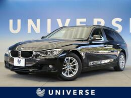 BMW 3シリーズツーリング 320i レーンチェンジウォーニング クルコン