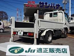 トヨタ ダイナ 2.0 ロング フルジャストロー 1.5t積載10尺平 5F