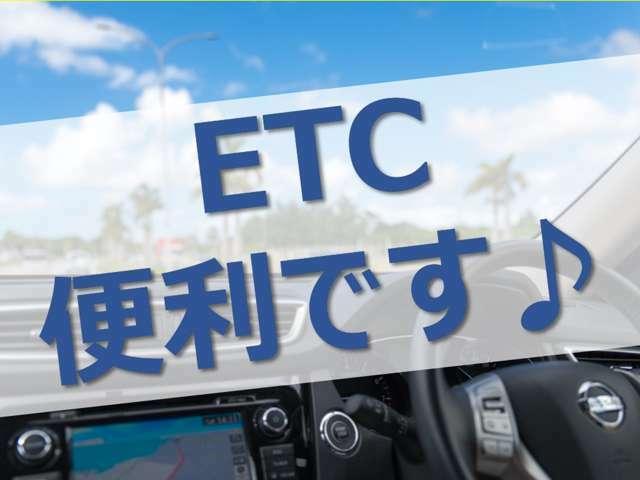 Bプラン画像:★ETC装備しませんか?★もう定番となっているETC!!・高速道路でスムーズに通過・ETC割引有あなたの愛車にも是非お取り付け下さい♪