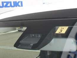 安全装置のデュアルセンサーブレーキサポート。衝突時の被害軽減を計ってくれます♪