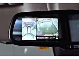 マルチアラウンドビューモニター(ナビ画面&ルームミラー表示)※バードアイビュー・ステアリング連動ガイドライン表示機能付き☆真上から見下ろしているような映像で駐車時の安全をサポートします♪