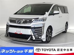 トヨタ ヴェルファイア 2.5 Z Gエディション /合成皮革Pシート後席モニター・エアロ付
