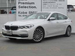 BMW 6シリーズグランツーリスモ 630i ラグジュアリー 弊社デモカー黒革サンルーフセレクトPKG