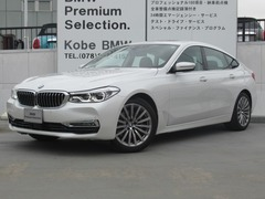 BMW 6シリーズグランツーリスモ の中古車 630i ラグジュアリー 兵庫県神戸市中央区 488.0万円
