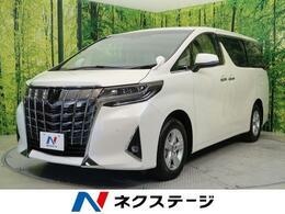 トヨタ アルファード 2.5 X 新型 8人 ディスプレイオーディオ