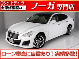 日産 フーガ 2.5 250GT タイプP 新品インパル仕様/新品20AWカスタム/本革