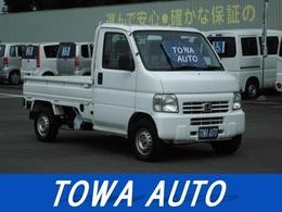 ホンダ アクティトラック 660 アタック 4WD ウルトラロー前後付 荷台三方開き