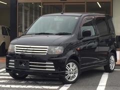 日産 オッティ の中古車 660 ライダー インタークーラーターボ 栃木県那須塩原市 34.8万円