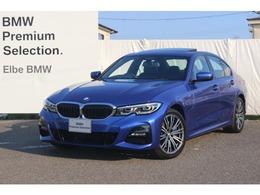 BMW 3シリーズ 330e Mスポーツ エディション ジョイプラス 正規ディーラー2年保証禁煙デモカー
