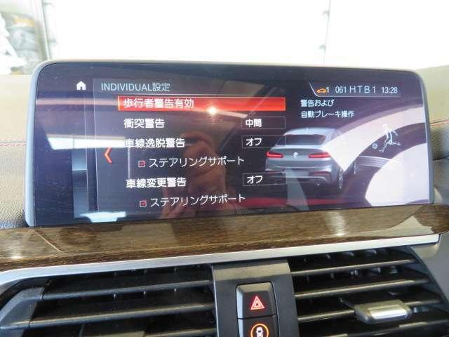 CBC:DSCと連動しタイヤのブレーキ圧を調整。車の動きを安定させます!