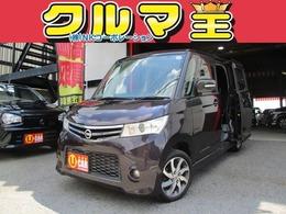 日産 ルークス 660 ハイウェイスター ナビ・フルセグTV・Tチェーン