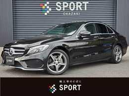 メルセデス・ベンツ Cクラス C200 スポーツ エディション(ベース仕様) 左ハンドル限定車 レーダーセーフティ