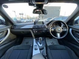 H27年式 BMW 320dMスポーツ入庫頂しました!お問い合わせは0564-33-4092まで!純正HDDナビ バックカメラ アクティブクルーズ インテリジェントセーフティ パワーシート HIDヘッドライト アルカンターラMスポ