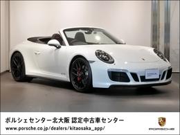 ポルシェ 911カブリオレ カレラ GTS PDK 2019年モデル新車保証継承