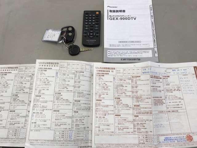 地デジ取説&リモコン付属、H25/26/27年車検時の点検整備記録簿もあります☆^^!☆