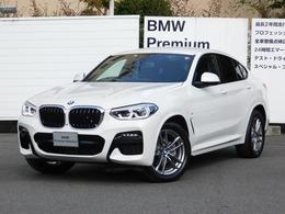 BMW X4 xドライブ20d Mスポーツ ディーゼルターボ 4WD