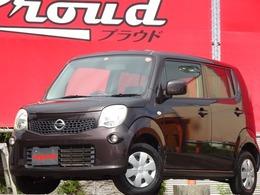 日産 モコ 660 S /社外オーディオ/キーレス/ワンオーナー