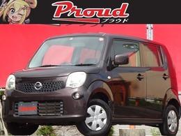 日産 モコ 660 S /社外ナビ/キーレス/ワンオーナー