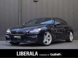 BMW 6シリーズグランクーペ 640i Mスポーツパッケージ アクティブクルーズ ヘッドアップD