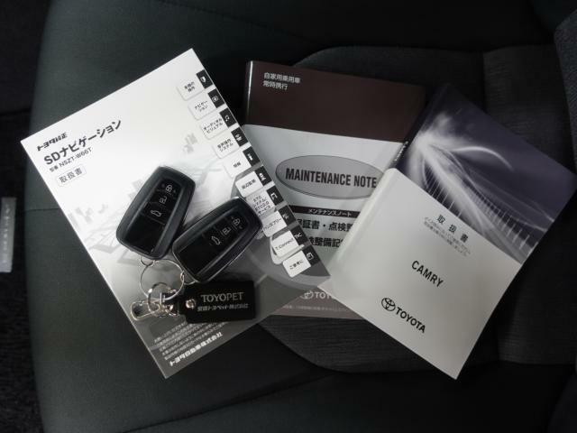 当社HPもぜひ御覧ください。新車中古車情報等、最新の情報をご覧いただけます。http://www.ehimetoyopet.com/
