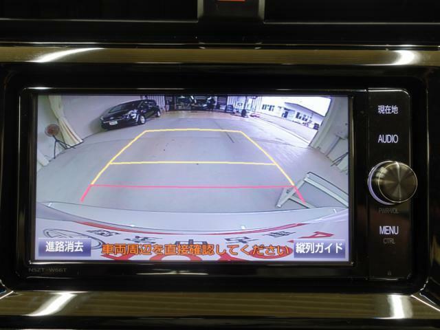 当社では愛媛県内東予・中予・南予の4店舗にて中古車を展示しています。お気軽にお立ち寄りください。