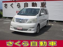 トヨタ アルファード 2.4 G AX ロングスライドシート HDDナビ フルセグ