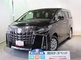 トヨタ アルファードハイブリッド アルファード HV S 4WD
