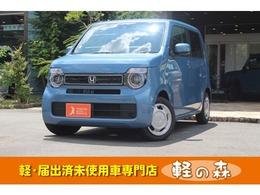 ホンダ N-WGN 660 L ホンダ センシング 軽自動車 届出済未使用車 衝突被害軽減