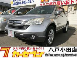 ホンダ CR-V ZX ナビ・4WD・バックカメラ 純正アルミ