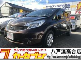 日産 ノート X FOUR 衝突軽減 4WD