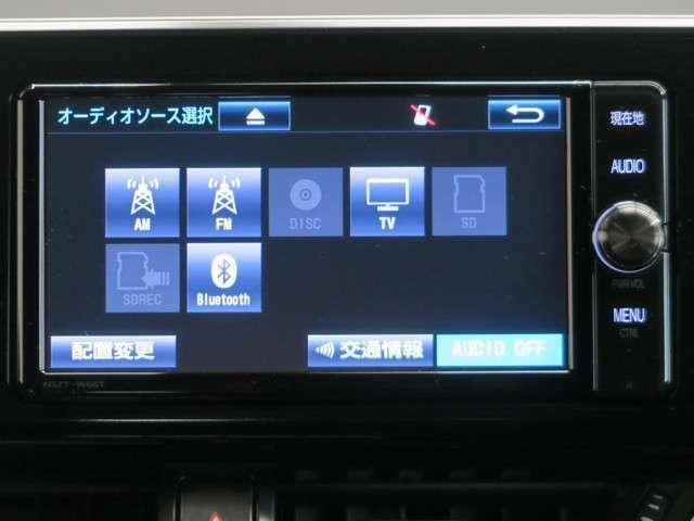 【カーナビ】フルセグTV再生はもちろん、Bluetoothでの音楽再生もできちゃいます!iPhoneや携帯オーディオに入っている大好きな音楽を聴きながらドライブをお楽しみいただけますよ♪