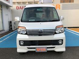 車なんてどこで買っても同じと思っていませんか?京都ダイハツU-CARかどの店の中古車は、安心の中古車保証費用・納車整備費用込みの総額表示販売です☆高品質の中古車をお求めやすい価格でご提供いたします♪