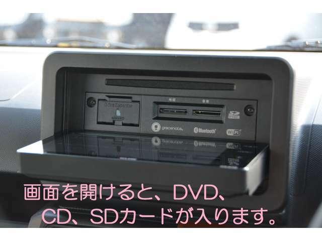 画面を開ければDVD、CD、SDカードが入ります!音楽CDをSDカードに録音可能!カーズカフェ限定でオプションのUSBケーブルも付属し、iPod/iPhoneの音楽再生や、USB再生も可能!