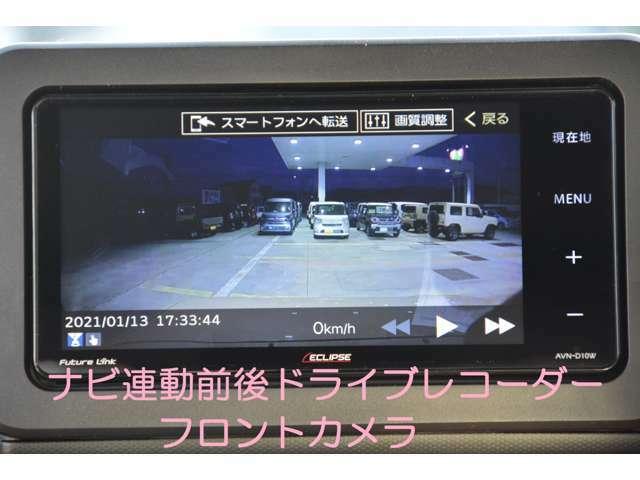ナビ連動前後ドライブレコーダー付!200万画素カメラと1/2.7型CMOSイメージセンサーが、イクリプス独自の視認性の高い映像記録を実現^^