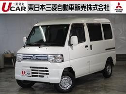 三菱 ミニキャブミーブ CD 16.0kWh 4シーター ハイルーフ 禁煙車 7型ナビ バックカメラ 82パー