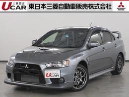 三菱 ランサーエボリューション 2.0 ファイナルエディション 4WD 国内1000台限定 フロントリヤエアダム
