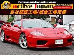 フェラーリ 360モデナ の中古車 F1 神奈川県平塚市 855.0万円