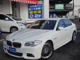 BMW 5シリーズ 528i Mスポーツパッケージ 黒革 社外19AW 純ナビ Bカメラ