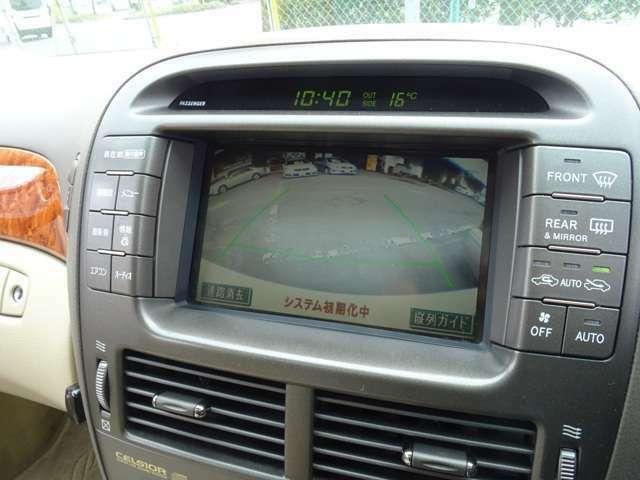 セルシオのウッドバックカメラの映像はご覧の通りで御座います。
