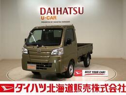 ダイハツ ハイゼットトラック 660 スタンダード SAIIIt 3方開 4WD CD
