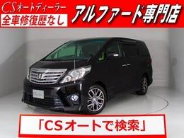 トヨタ アルファード 2.4 240S 後期型/両側自動ドア/後席モニター/HDDナビ
