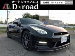 日産 GT-R の中古車 3.8 プレミアムエディション 4WD 北海道北広島市 800.0万円