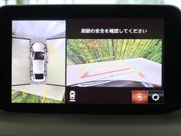 ☆360°ビューモニター☆車両を上から俯瞰したようなトップビューをディスプレイに映し出して安全確認をサポートしてくれます♪