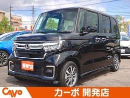 ホンダ N-BOX カスタム 660 L ホンダセンシング