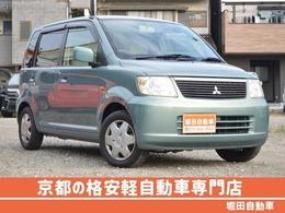 三菱 eKワゴン 660 M 車検2年実施 禁煙 修復歴無し 下取り車