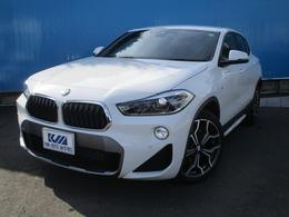 BMW X2 xドライブ20i MスポーツX 4WD アドバンスドアクティブセーフティP