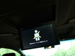 【フリップダウンモニター】後席の方も、快適にドライブをお楽しみいただけるリアモニターを装備しております☆DVDやテレビなど、走行中でも再生可能です。お子様にもご好評いただけるかと思います♪