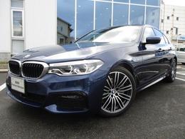 BMW 5シリーズ 523d Mスポーツ ディーゼルターボ アイボリーレザー19AW弊社デモ認定中古車
